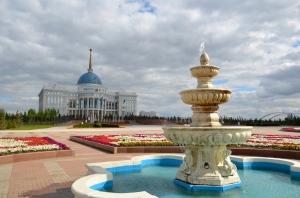 President Palace