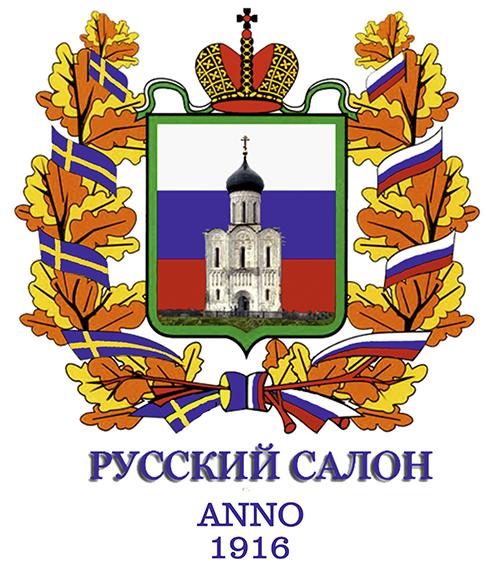 Герб-общества-Русский-Салон-в-Стокгольме