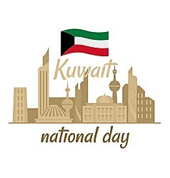 national-kuwait-day-background-flat-style-vector-21376841 (3)